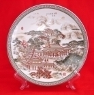 Chinese Plate Display