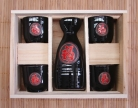 Ceramic Black Japanese Saki Set