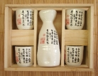 Ceramic White Japanese Saki Set