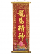 Dragon Horse Long Red Scroll