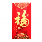 High Quality Thick Big Fu Chinese Money Red Envelopes