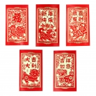 Big Chinese Money Red Envelopes for Year of Dog